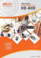 AScctv HD-AHD