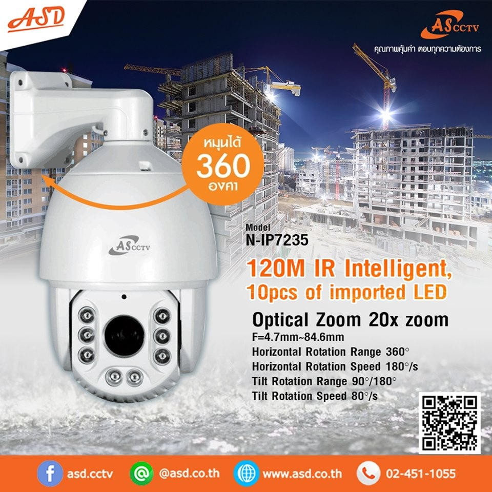 Speed Dome รุ่น N-IP7235แบรนด์ASCCTV