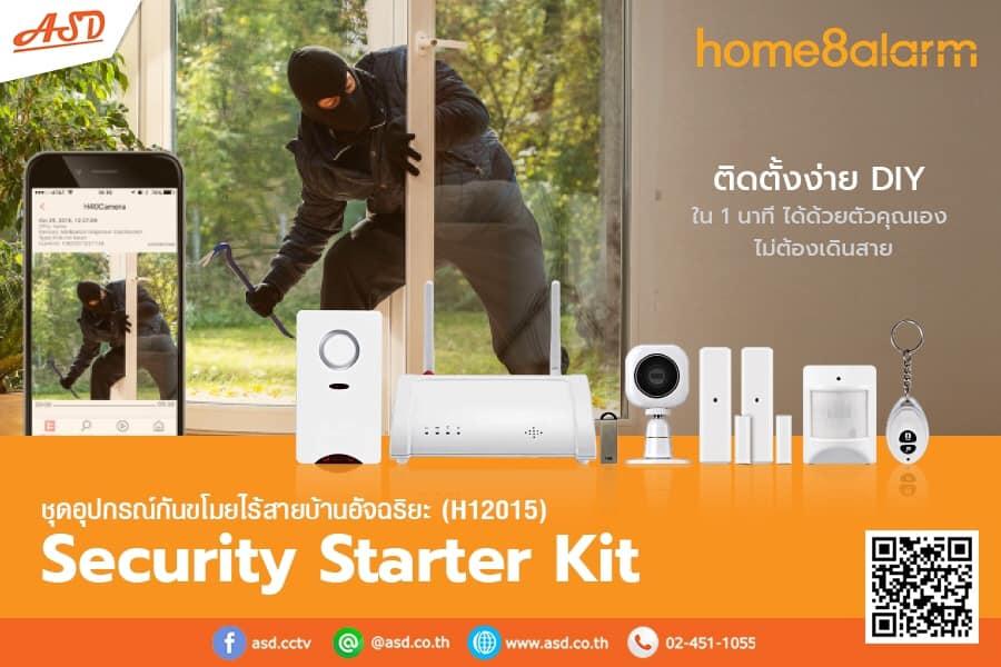 ชุดกล้องกันขโมยไร้สานอัจฉริยะ Security Starter