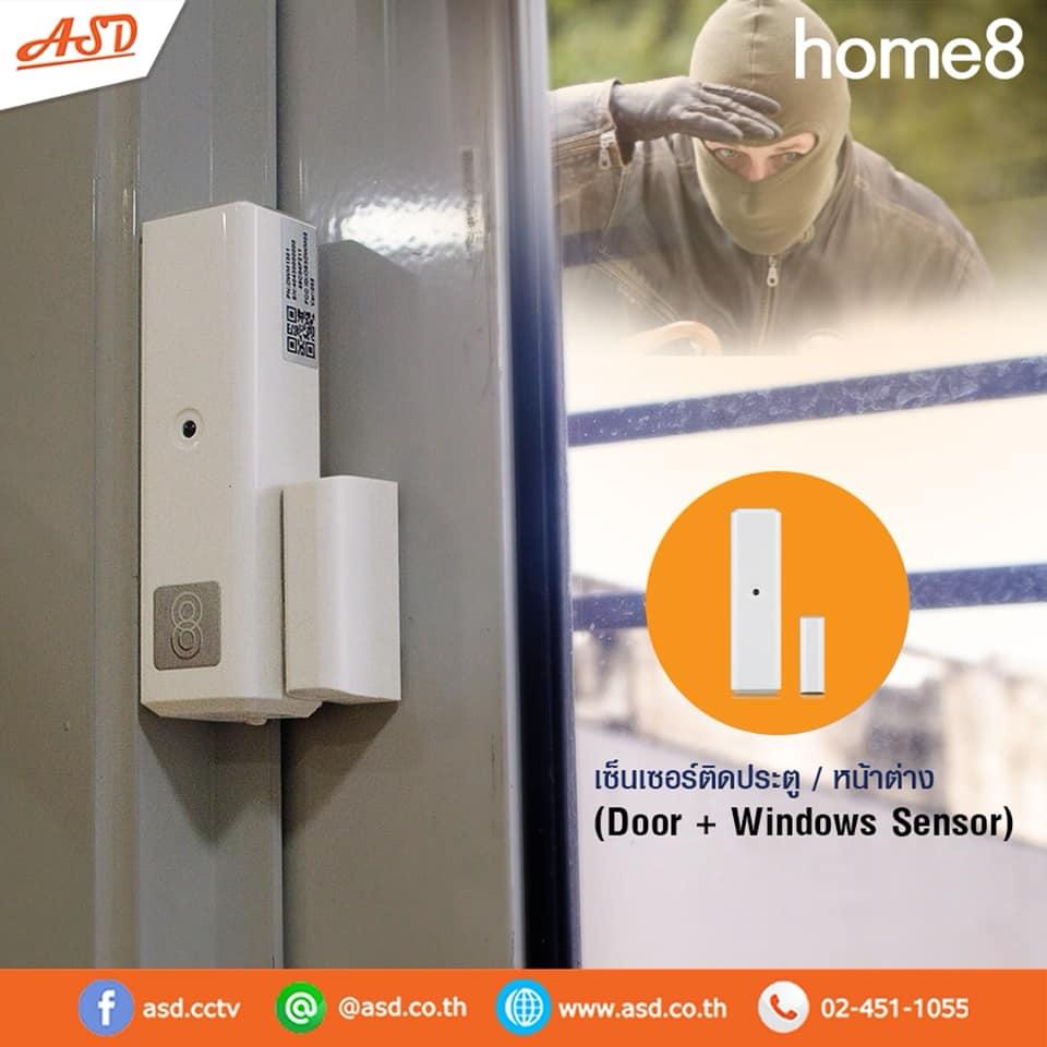 Door-Windows-Sensor-เซ็นเซอร์ติดประตู-หน้าต่าง